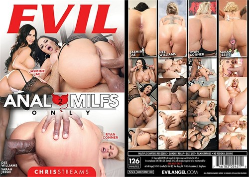 Anal Milfs Only 2