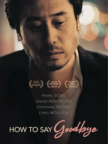 How To Say Goodbye 2018 HDRip XviD AC3-EVO