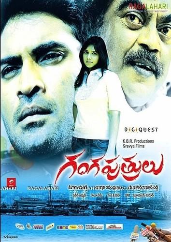 Gangaputrulu 2010 Telugu HDRip AVC AAC-MRelease