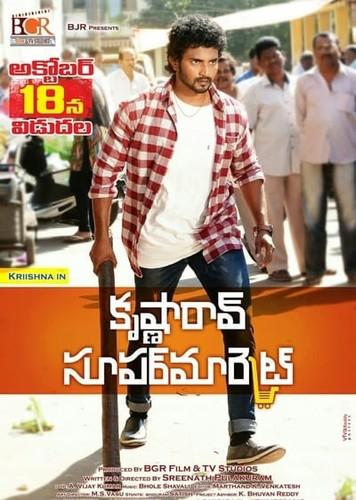 Krishnarao Supermarket (2019) Telugu -720p - HDRip - x264 - DD5 1 - ESub-BWT