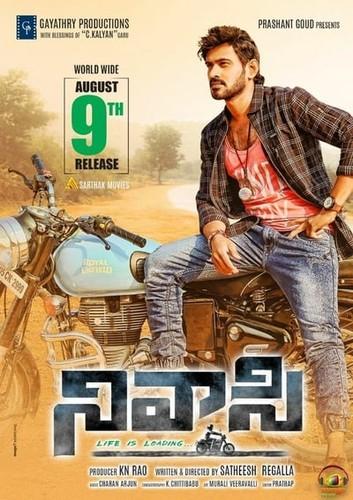 Nivaasi (2019) Telugu HDRip 720p x264 AAC ESub-BWT