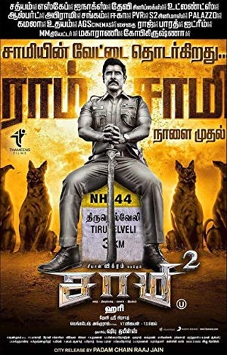 Saamy Square (2018) 720p UNCUT HDRip x264 ESubs [Dual Audio] [Hindi+Tamil]-=!Dr STAR!=-
