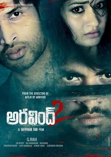Aravind 2 2013 Telugu HDRip AVC AAC-MRelease