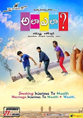 Ala Ela 2014 Telugu HDRip AVC AAC-MRelease