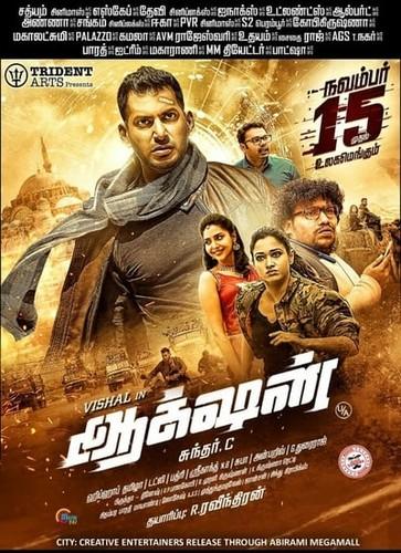 Action (2019) Tamil PreDVD 1080p x264-TMV