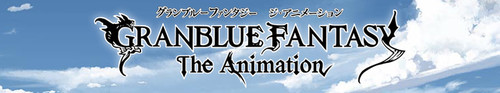 Granblue Fantasy The Animation S2   06 (720p) HorribleSubs