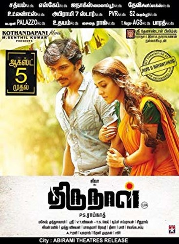 Thirunaal (2016) UNCUT 720p HDRip x264 Esubs [Dual Audio] [Hindi+Tamil]