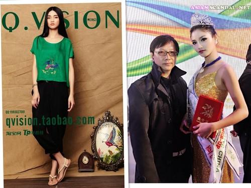 Magazine model Xiaohui sextape scandal