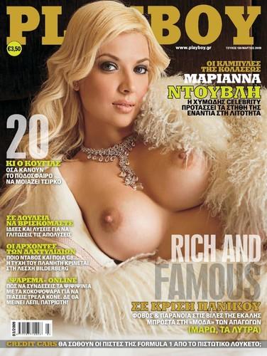 Playboy Greece - March 2009