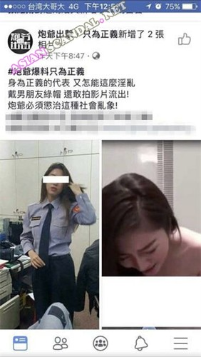 Taipei pretty sextape with Dongguan boyfriend