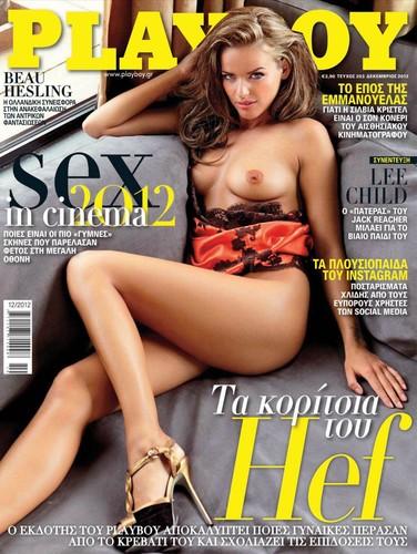 Playboy Greece - December 2012