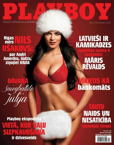 Playboy Latvia - December 2012