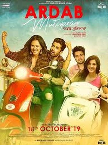 Ardab Mutiyaran (2019) Punjabi 720p WEB-DL DD5 1 x264-TT