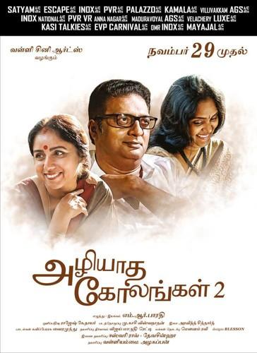 Azhiyatha Kolangal 2 (2019) Tamil 720p HDRip x264 DD5 1 ESub-BWT