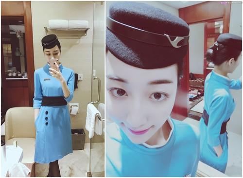 Xiamen Airlines flight attendant sextape scandal