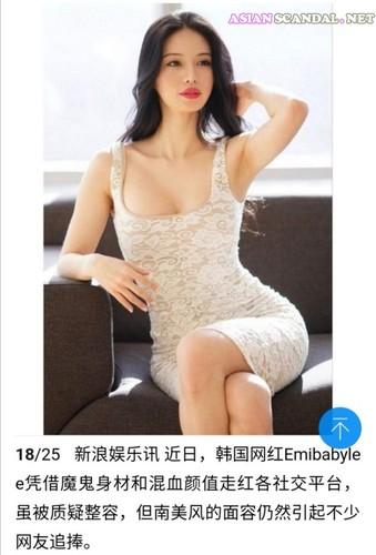 Perfect face Korean EMILY riding sex