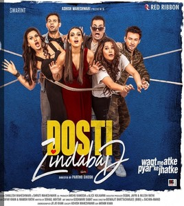 Dosti Zindabad (2019)  WEB DL 320 KbpsVBR SWARINT MP3