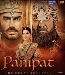 Panipat (2019)  WEB DL 320 KbpsVBR SWARINT MP3