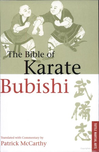 20 Martial Arts Books Collection Pack-16
