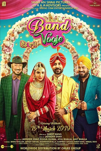 Band Vaaje (2019) 1080p UntoucheD WEB-DL AVC AAC-Team IcTv Exclusive