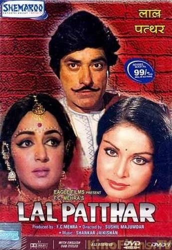 Lal Patthar 1971 1080p NF WEB-DL DD+2 0 H264-Dusictv