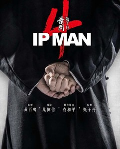 Ip Man 4 The Finale 2019 NEW 720p ENG HDCAM-GETB8