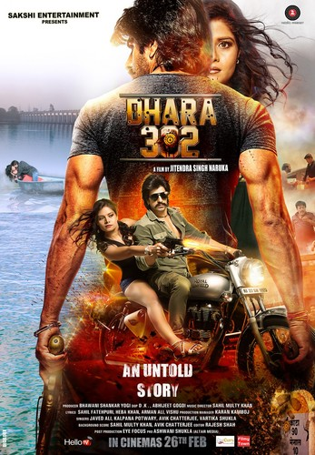 Dhara 302 (2016) 720p UntoucheD WEB DL - AVC - AAC - DUSIcTv