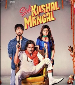 Sab Kushal Mangal (2020) WEB DL 4 SONGS 320KBPSCBR SWARINT MP3