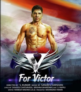 V for Victor (2019)  WEB DL 320KBPSCBR SWARINT MP3
