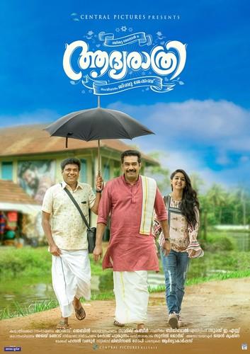 Aadyarathri (2019) Malayalam 720p HDTVRip x264 AAC-BWT