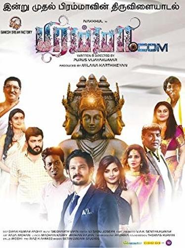Brahma.com (2017) 720p UNCUT HDRip x264 ESubs [Dual Audio][Hindi+Tamil] -=!Dr STAR!=-