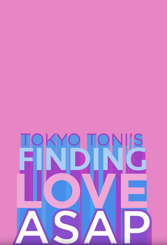 Tokyo Tonis Finding Love ASAP S01E07 The Table Is Set WEB x264-CRiMSON