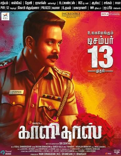 Kaalidas (2019) Tamil 720p HDRip x264 DD5 1 ESub-BWT