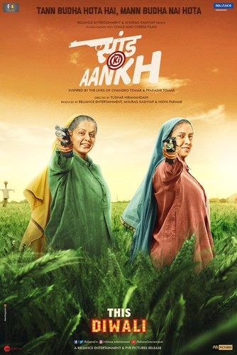 Saand Ki Aankh (2019) Hindi 1080p WEB-DL AVC AAC Esub-BollywoodA2z
