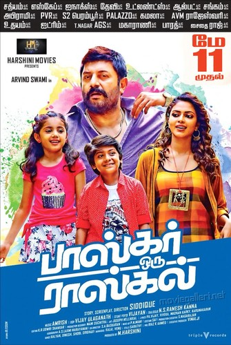 Bhaskar Oru Rascal (2018) 720p UNCUT HDRip x264 ESubs [Dual Audio][Hindi+Tamil] -=!Dr STAR!=-