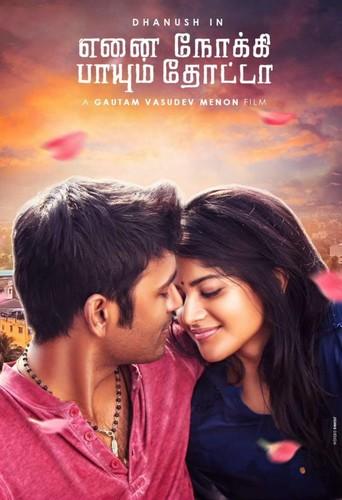 Enai Noki Paayum Thota (2019) Tamil 1080p WEB-DL H264 DD5 1-TT Exclusive