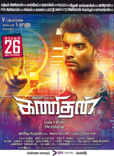Kanithan (2016) 720p UNCUT HDRip x264 ESubs [Dual Audio] [Hindi+Tamil] -=!Dr STAR!=-