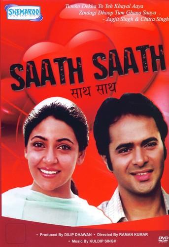 Saath Saath 1982 1080p NF WEB-DL DD+2 0 H264-Dusictv