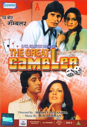 The Great Gambler 1979 1080p NF WEB-DL DD+2 0 H264-Dusictv
