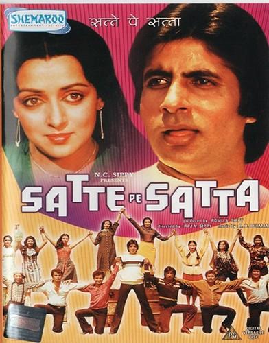 Satte Pe Satta 1982 1080p NF WEB-DL DD+2 0 H264-Dusictv