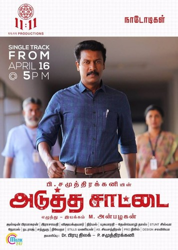 Adutha Saattai (2019) Tamil 1080p WEB-DL AVC DD5 1 ESub-BWT