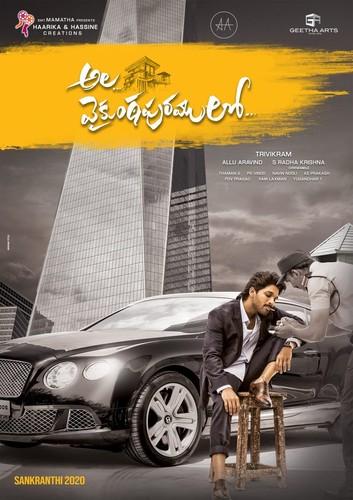 Ala Vaikunthapurramulo (2020) Telugu 720p PreDVDRip x264-TMV