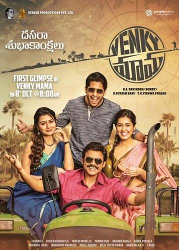 Venky Mama (2019) Telugu 1080p WEB-DL x264 DD5 1-TT Exclusive