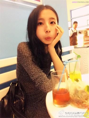 Yunnan TV SexTape Scandal