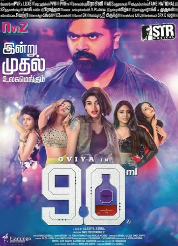 90ML (2019) Telugu 720p HDRip x264 AAC ESub-BWT