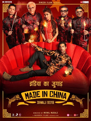 Made in China (2019) 4K UHD WEB-DL 2160p HEVC DD5 1 H265-TT Exclusive