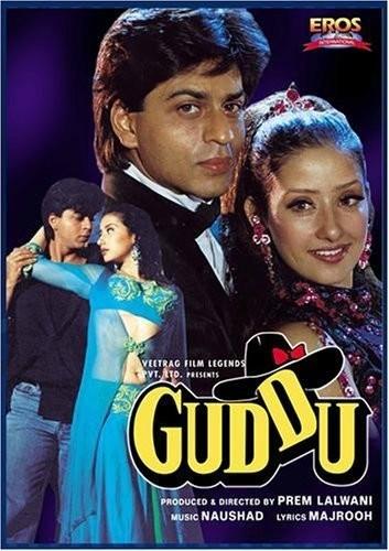 Guddu (1995) 1080p WEB-DL DD2 0 H264-DUS