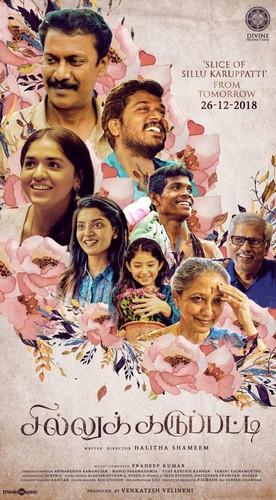 Sillu Karuppatti (2019) Tamil 720p HDRip x264 AAC-BWT