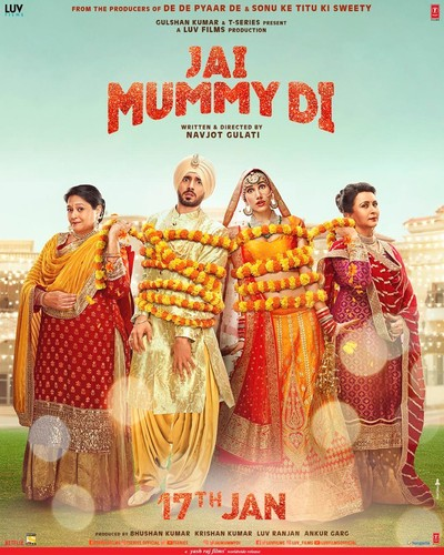 Jai Mummy Di (2020) 1080p PreDVDRip x264 AAC-CV Exclusive