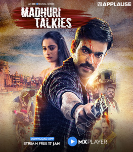 Madhuri Talkies (2020) 1080p - WEB DL  - Season 1 - AVC - AAC - DUSIcTv